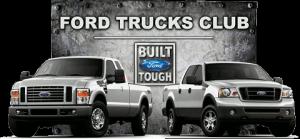 Ford Trucks Club фор